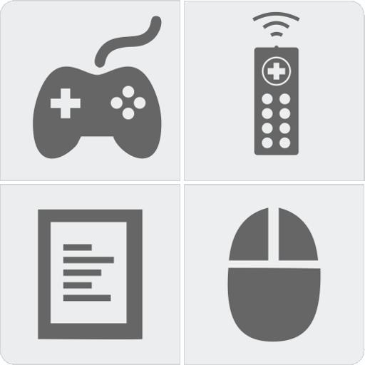 Max Remote - Computer (Computer Control compare prices)
