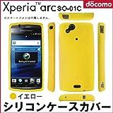 Xperia arc SO-01C :シリコンケースカバー イエロー : エクスペリア アーク