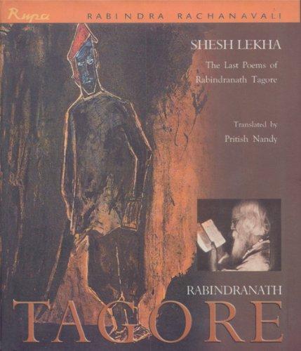 Rabindranath Tagore - Shesh Lekha