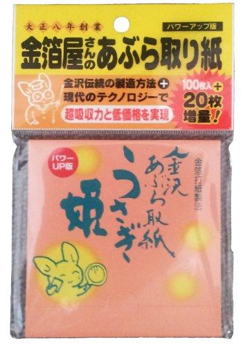 吉井 金沢あぶら取紙 うさぎ姫 100枚