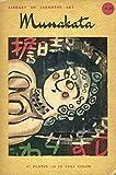 img - for Munakata book / textbook / text book