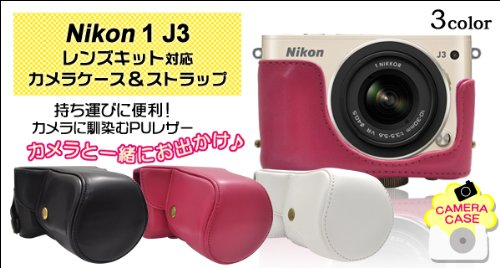 Nikon 1 J3 用 レンズキット対応 カメラケース カバー 全3色 カメラ男子 カメラ女子 ニコン (ブラック)