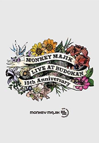 LIVE at BUDOKAN -15th Anniversary- (DVD2枚組+CD2枚組)