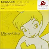 Disney Girls(CCCD)