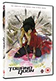 Towanoquon Complete Series Collection [DVD]