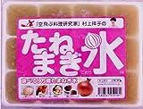 たまねぎ氷3袋×12キューブ正規品(空飛ぶ料理研究家、村上祥子考案・監修)(タマネギ氷)(1キューブ29g1日2キューブでOK)