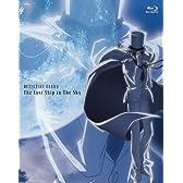 劇場版 名探偵コナン 天空の難破船 ブルーレイディスク スペシャル・エディション(初回生産限定盤) [Blu-ray]