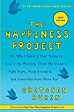 img - for The Happiness Project by Gretchen Rubin (2012-04-24) book / textbook / text book