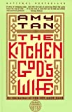 The Kitchen God's Wife (0679748083) by Amy Tan