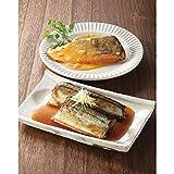 阿部長商店 7種の和風・洋風煮魚詰合せ(計8袋)