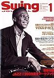 Swing JOURNAL ( スイングジャーナル ) 2010年 01月号 [雑誌]