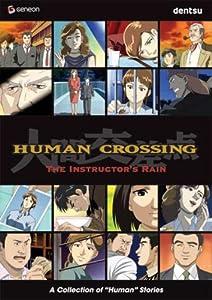 Human Crossing: Complete Brick Pack