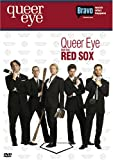 Queer Eye for the Red Sox [DVD] [2003] [Region 1] [US Import] [NTSC]