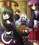 C3-シーキューブ-(4)(Blu-ray Disc)