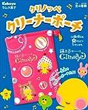 クリノッペクリーナーポーチ 8個入り BOX (食玩・ラムネ)