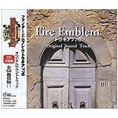 ファイアーエムブレム トラキア776 ― オリジナル・サウンドトラック