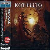 セレニティ / コティペルト (CD - 2007)