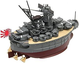 フジミ模型 ちび丸艦隊シリーズ No.1 大和