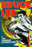 echange, troc The Chinese Connection [Import USA Zone 1]