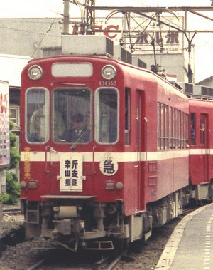 600-n-gauge-model-meitetsu-express-paint-form-nt92-car-m