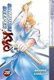Samurai Deeper Kyo Volume 28