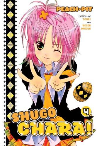 Shugo Chara! 4 (Shugo Chara!)Peach-Pit