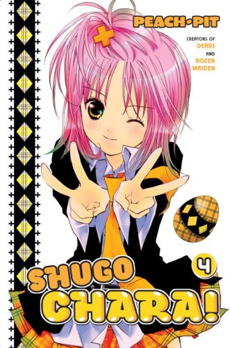 Shugo Chara!: Volume 4