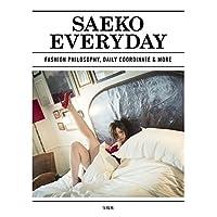 紗栄子 表紙画像