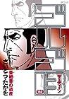 ゴルゴ13 第160巻