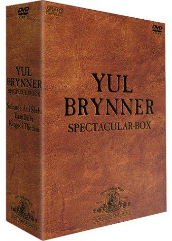 ユル・ブリンナー/スペクタクルDVD-BOX