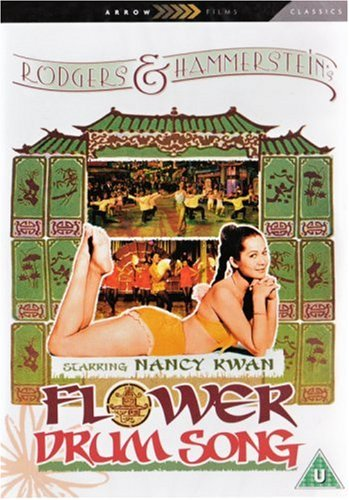 Flower Drum Song [1961] [DVD]