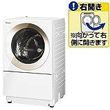 パナソニック 10.0kg ドラム式洗濯機【右開き】ノーブルシャンパンPanasonic Cuble キューブル エコナビ 温水泡洗浄 NA-VS1000R-N