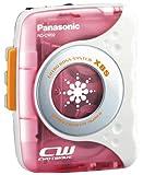 パナソニック ポータブルカセットプレーヤー ピンク RQ-CW02-P