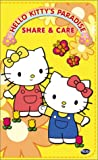 Hello Kitty's Paradise - Share and Care (Vol. 3) [VHS] Reviews