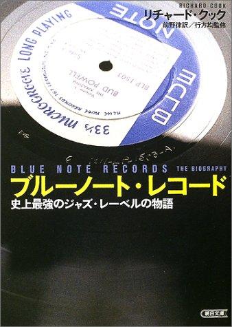 ブルー・ノート・レコードForgot Password