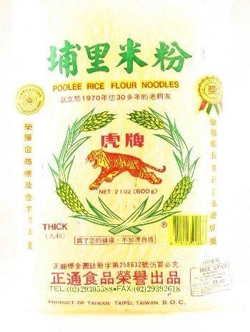 2-packs-tiger-large-poolee-lug-lug-palabok-rice-flour-noodles-21-oz-by-n-a