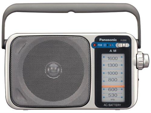 パナソニック AM1バンドラジオ R-2200-S