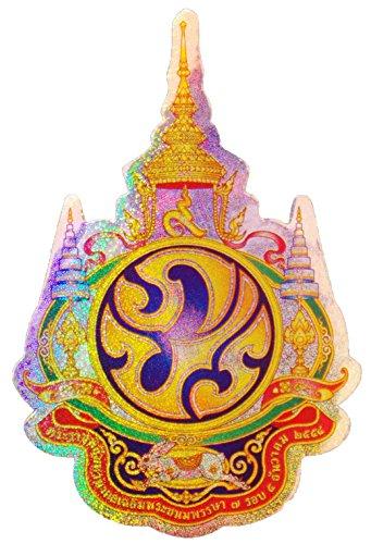 タイ 王室 エンブレム (紋章) プミポン国王(ラーマ9世) ステッカー Mサイズ (ラメ タイプ) [タイ雑貨 Thailand Sticker]