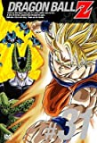 DRAGON BALL Z #31 [DVD]