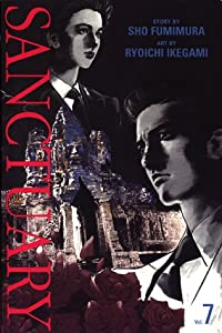 Sanctuary (Volume 7) by Sho Fumimura and Ryoichi Ikegami