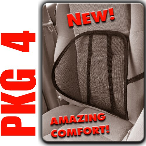Pack of 4 Units - Back Lumbar Support Mesh for
