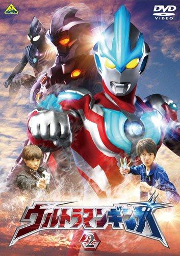 ウルトラマンギンガ 2 [DVD]