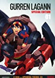 Gurren Lagann Vol. 1 Special Edition with CD