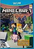 Minecraft: Wii U Edition/Wii U/WUPPAUMJ/A 全年齢対象 日本マイクロソフト WUPPAUMJ