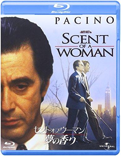 セント・オブ・ウーマン/夢の香り [Blu-ray] -