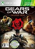 Gears of War トリロジーパック  Xbox 360 プラチナコレクション 【CEROレーティング「Z」】