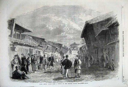 1862 の Hama Metze 日本の人々の通り場面建物