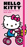 Hello Kitty 2 Year Pocket Planner (2015)