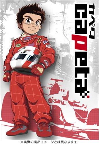 カペタ Vol.1 [DVD]