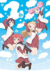 ゆるゆり♪♪ vol.2 (初回限定仕様) [Blu-ray]